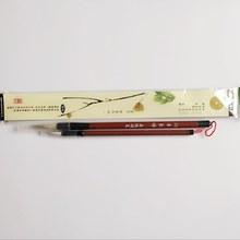 两只装毛笔